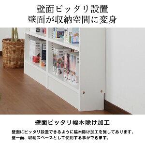本棚奥行17cm薄型天井つっぱり本棚「愛書家」本体