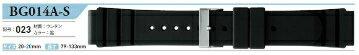 【お取り寄せ品】バンビ  カジュアル時計用ベルト 先管20mm ウレタン BG014A-S