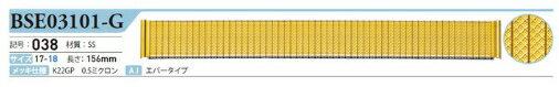 【お取り寄せ品】 バンビ  時計用ベルト 伸縮バンド先管18mm本体幅17mm BSE03101-G