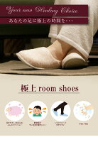 あゆみシューズ公式 極上ルームシューズ 両足セット 4902 室内用 (室内用靴 軽量 脱げにくい 履きやすい オールシーズン)