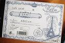 楽天【メール便可能】【東京アンティーク雑貨文具】ヨーロピアンな領収書