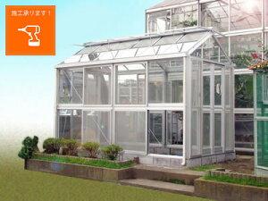 アルミ温室/2段サッシタイプ(A-3タイプ:間口2,000×奥行5,546×棟高2,657mm、3.3坪)3ミリガラス仕様