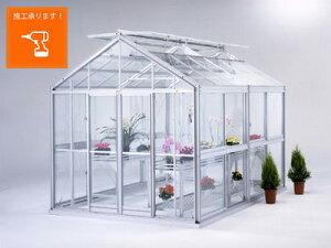 【施工作業費用込み、送料無料】ラン、バラ、ハーブなど趣味の植物や植木を楽しむための温室で...