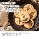 東京クラウンキャット トラズクッキー 母の日 クッキー お菓子 手土産 東京 プチギフト プレゼント あす楽 猫 キャット 内祝い 2