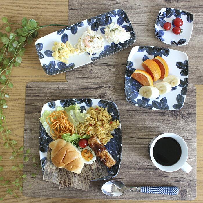 【ポイント10倍】【白山陶器】【波佐見焼】【木の間】【反角多用皿】【21×21cm】【和食器 洋食器 白磁 白食器 皿 リーフ柄 ブルー お揃い 結婚祝い 新生活 テーブルコーディネート プレゼント 家族食器 可愛い ギフト
