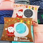 プチギフト【クリスマスエコバッグ】子供配るギフト可愛いおしゃれお礼お返しお菓子以外