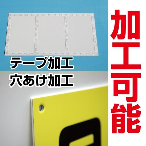 【送料無料】プレート看板賃貸物件60cm*40cmアルミ複合板表示板不動産向け募集看板