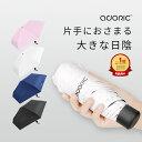 【w.p.c】折傘「ウインドレジスタンス(ブラック)」