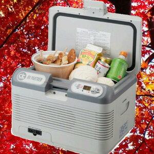 【送料無料】エンゲル冷蔵庫14L※DC12V[-18℃まで冷えます!!][MD14F]