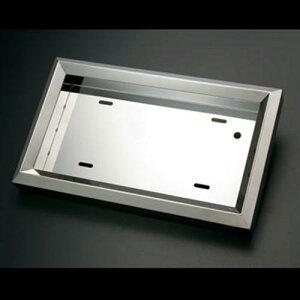 【アートステンレス製】【字光式対応】ハイグレードNo枠(ナンバー枠)[大型用]545mm×325mm×75mm