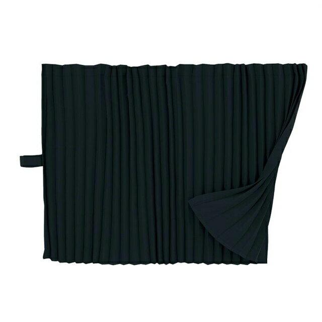 雅 スタンダード ルームカーテン ●ビッグハイルーフ用 1200×1400mm 2枚入
