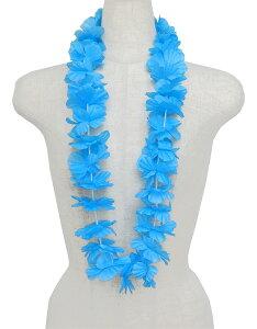 フラダンス衣装 レイ ハワイ 花飾り イベント フラ ハワイアンレイ フラワーレイ レイ B-19 アイランドレイ ティールブルー