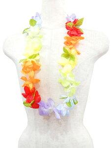 フラダンス衣装 レイ ハワイ 花飾り イベント フラ ハワイアンレイ フラワーレイ レイ M-23 プリンセスレイ マルチミックス