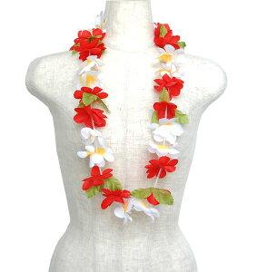 フラダンス衣装 レイ ハワイ 花飾り イベント フラ ハワイアンレイ フラワーレイ レイ M-26 ルアウレイ レッド ホワイト 中黄