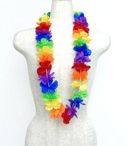 フラダンス衣装 レイ ハワイ 花飾り イベント フラ ハワイアンレイ フラワーレイ レイ M-27 アイランドレイ レインボー