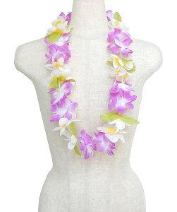 フラダンス衣装 レイ ハワイアンレイ フラワーレイ ハワイ 花飾り イベント フラ M-33 ルアウレイ パープル・白黄
