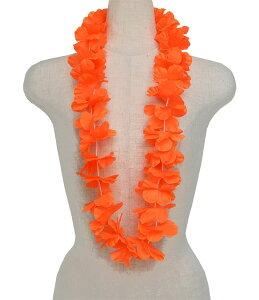 フラダンス衣装 レイ ハワイ 花飾り イベント フラ ハワイアンレイ フラワーレイ レイ OR-22 アイランドレイ ネオンオレンジ