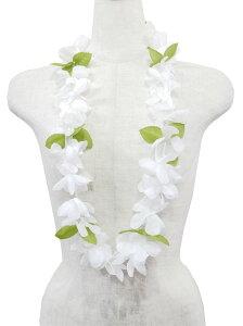 フラダンス衣装 レイ ハワイ 花飾り イベント フラ ハワイアンレイ プリンセスレイ ホワイト 白