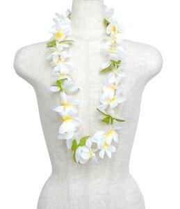フラダンス衣装 レイ ハワイ 花飾り イベント フラ ハワイアンレイ フラワーレイ レイ W-54 ルアウレイ ホワイト 白 中黄