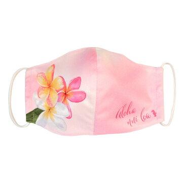 マスク 送料無料 夏マスク 布 おしゃれマスク 繰り返し使える 洗える かわいいマスク MA-PLM プルメリア ピンク 日本製