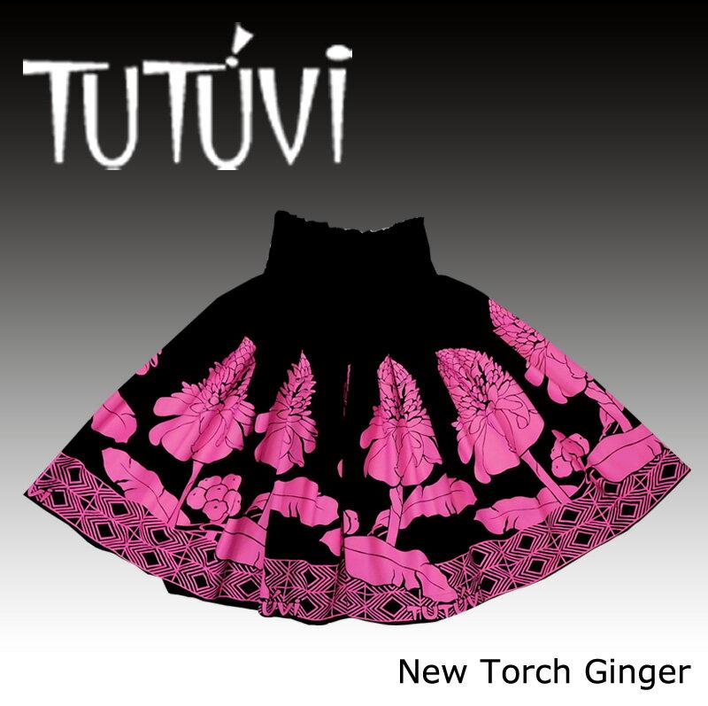 フラダンス パウスカート フラダンス衣装 スカート フラ PFT-NEWTORCH TUTUVI ニュートーチジンジャー ブラック・ピンク