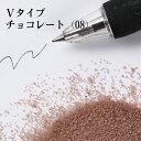 カラーサンド #日本製 #デコレーションサンド 20g  細粒(0.2...