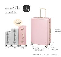 エーススーツケースハントラミエンヌ87LACEHaNTLamienne一週間〜10泊05633