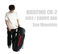 【日本正規品】BRIEFINGブリーフィングCR-2キャディバッグ/ゴルフバッグBRF323219サンマウンテンスタンドタイプ