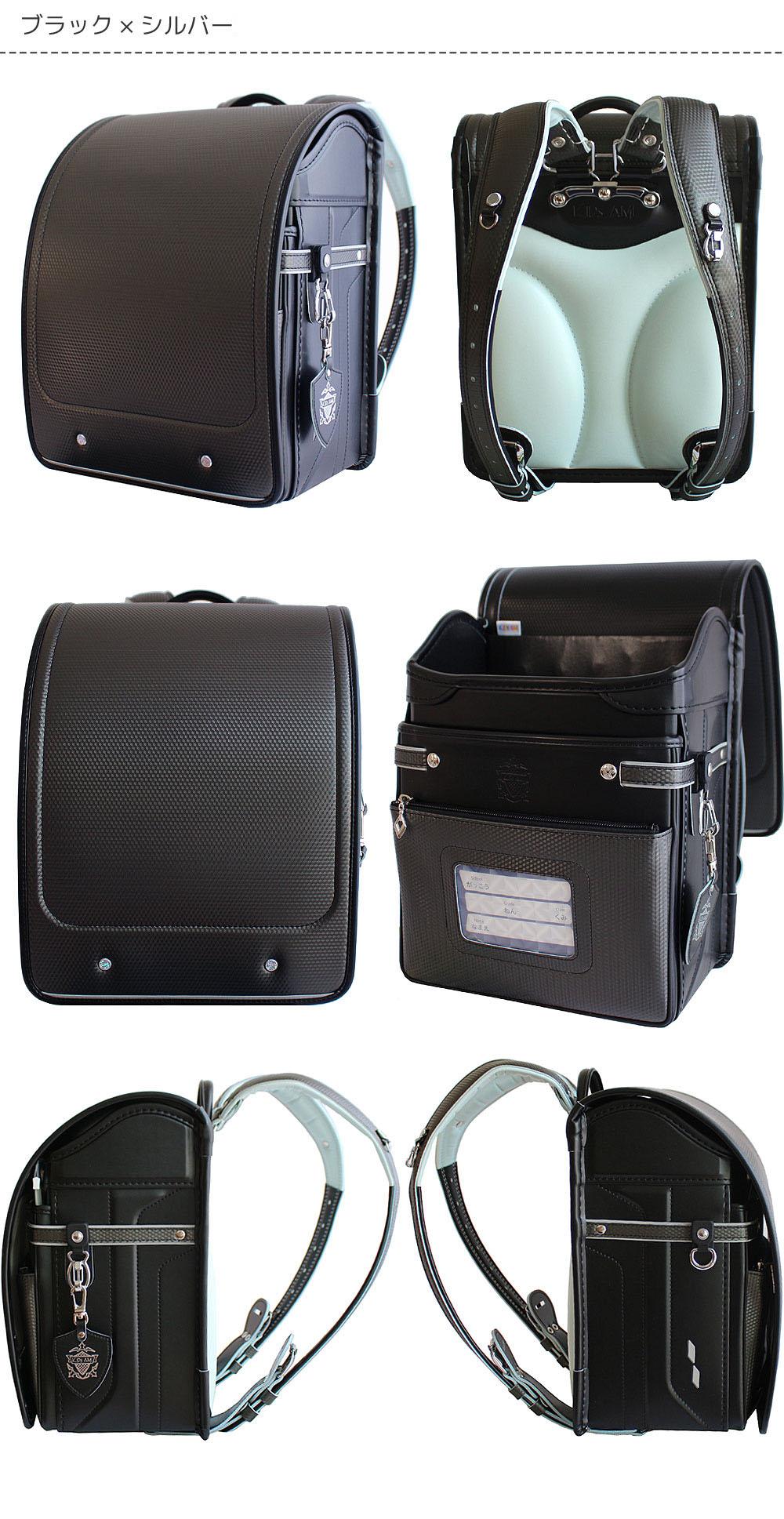 2019年 ランドセル 男の子 KIDS AMI キッズアミ 27105 ウイング背カン トレンド ランドセル カーボン柄 A4フラットファイル対応 ナース鞄工 正規品 ナース鞄工 プレゼント
