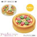 木のおもちゃサックリミニ食材:ピザ(ままごと)【赤ちゃん おままごと ...