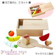 おもちゃ ままごと 赤ちゃん ママゴト オモチャ コンビニ