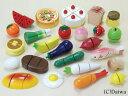 好きな野菜とセットでオリジナルセットを作りましょう!木のおもちゃ包丁屋さん【カスタムセット...