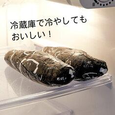 石焼きいも黒サンホイル3.6m(メール便配送不可)