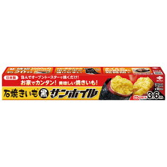 おうちで簡単に甘くておいしい石焼きいもが食べられる!石焼きいも黒サンホイル3.6m