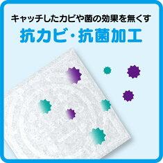 【メール便:1個迄OK】【花粉対策】パッと貼るだけホコリとりフィルター換気扇用30cm6枚入【RCP】