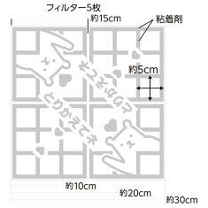 (19年7月発売)(メール便:1個迄OK)[M便1/1]フィルたんパッと貼るだけホコリとりフィルター換気扇用30cm5枚入