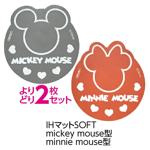 水まわり用品, その他 ()(2)IHSOFT1 mickey mouseminnie mouse(4OK)M 14 Disney IH IH