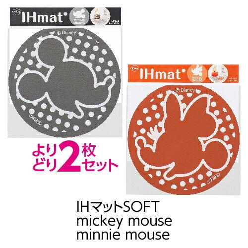 水まわり用品, その他 (2)IHSOFT mickey mouseminnie mouse(4OK)M 14 Disney IH IH