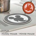 (メール便:4個迄OK)IHマット mickey mouse/minnie mouse  ミッキー ミニー Disney ディズニー