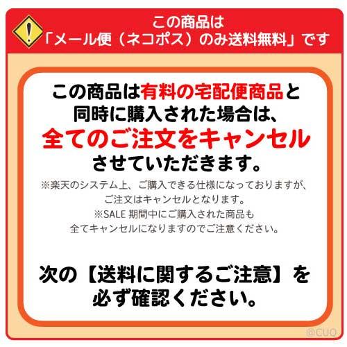 【メール便のみ!】とりかえ専用シロッコファンフィルター(メール便:2個迄OK)[M便 1/1]