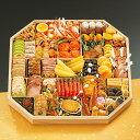 和洋中 お集まり料理「慶びの宴」 全52品 約6〜7人前 和...