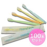 インスタント ハブラシ 歯みがき 使い捨て 歯ブラシ ビジネス