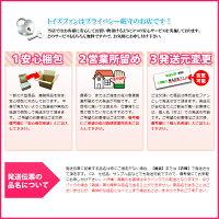 パンティストッキング10枚組パンストM-L│美脚ストッキングお買い得激安10セット5000円以上送料無料