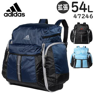 【各種利用でポイント最大25倍!】 adidas アディダス サブリュック (54L) 男女兼用 大容量バックパック 全3色 47246