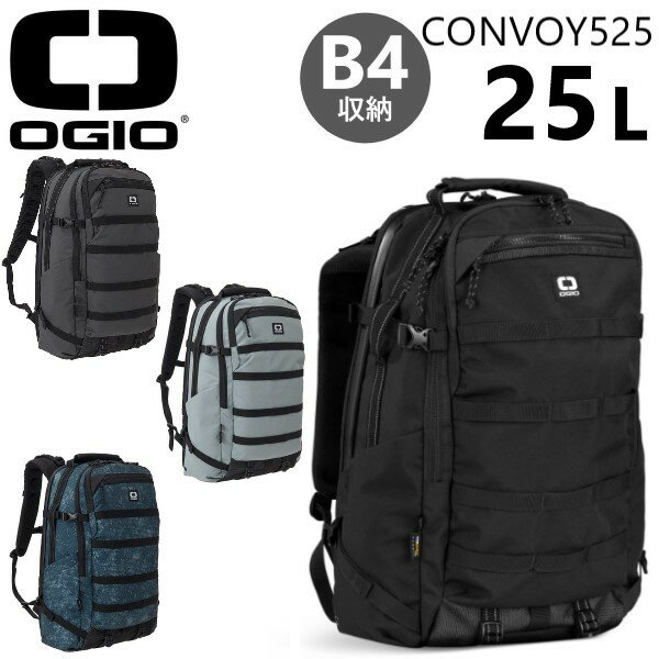 男女兼用バッグ, バックパック・リュック 24 OGIO CONVOY 525 BACKPACK 525 PC 4