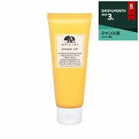 オリジンズドリンクアップ10ミニッツマスク75ml最安値に挑戦ORIGINS洗い流すパック・マスク