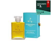 アロマセラピーアソシエイツリバイブモーニングバスアンドシャワーオイル55ml【人気】【最安値に挑戦】【AromatherapyAssociates】【入浴剤・バスオイル】