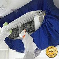 エアコン掃除カバー洗浄シートスプレーcreeksフィンファン壁掛け用家庭用スチームクリーナー人気プロプロ用プロ仕様