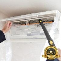 エアコン掃除カバー洗浄シートスプレーcreeksフィンファン壁掛け用家庭用スチームクリーナー人気プロプロ用プロ仕様透明