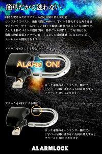 バイクロックバイクディスクロック振動感知アラームΦ10mm盗難防止自転車鍵オフィスセキュリティ防犯防犯対策